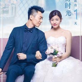 Phim Bắc Thượng Quảng Chỉ Tin Vào Tình Yêu