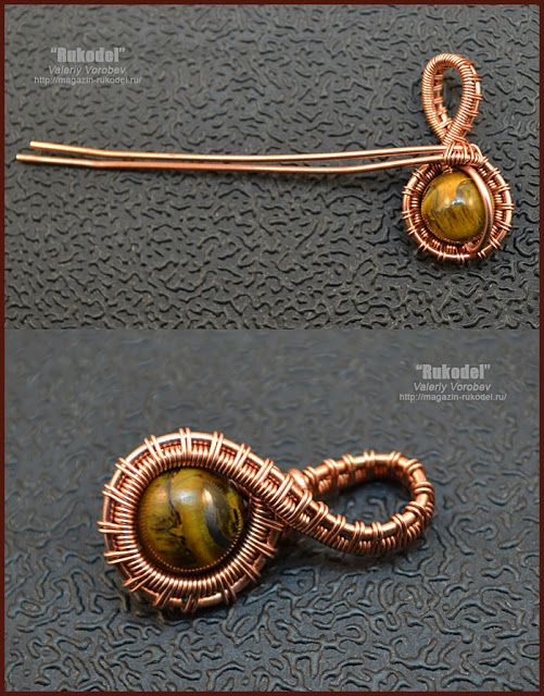 Photo of Wire wrap tutorial. Wire Wrapped Pendant. (35)