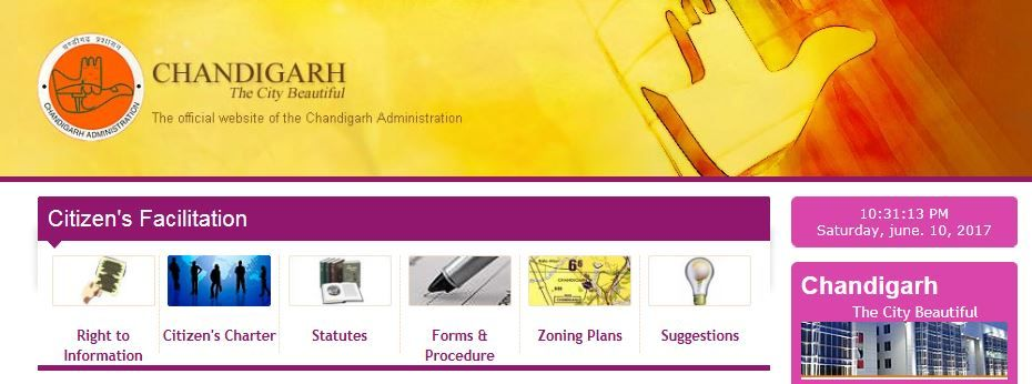 Know How to Apply For Chandigarh Ration Card Online