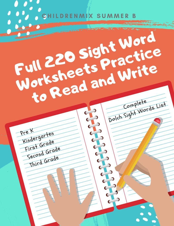Site Words Kindergarten Worksheets Full 220 Sight Word