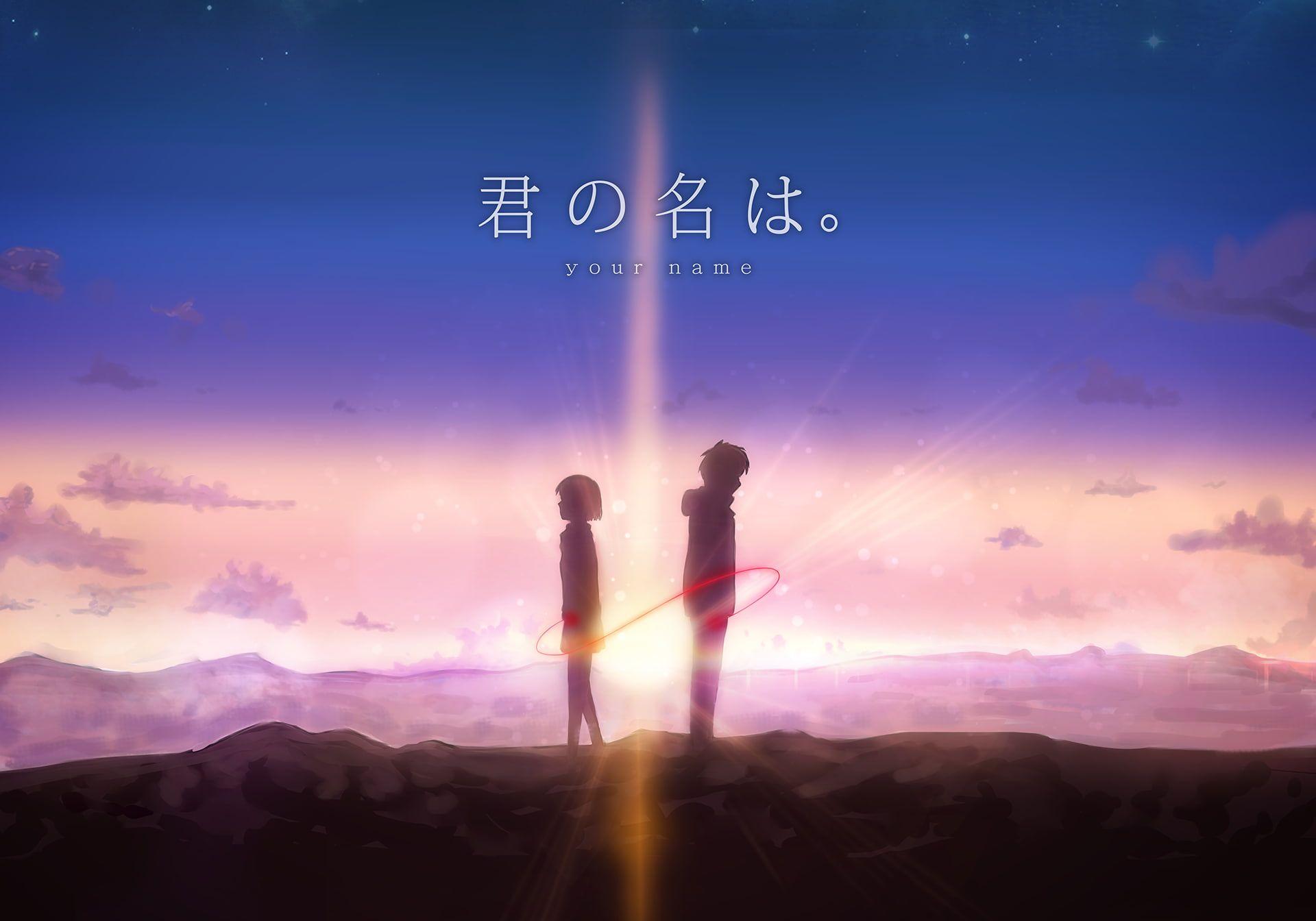 Kimi No Nawa Digital Wallpaper Kimi No Na Wa Your Name Taki Tachibana Mitsuha Miyamizu Sunlight S Your Name Wallpaper Your Name Anime Kimi No Na Wa Wallpaper