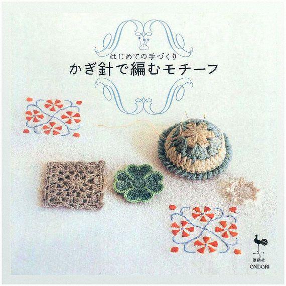 Ondori crochet petit japonés eBook patrón por AllegraCrochet ...