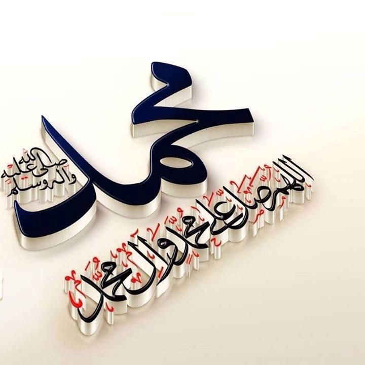 Areeeee K On Twitter Islamic Calligraphy Islam Allah Calligraphy