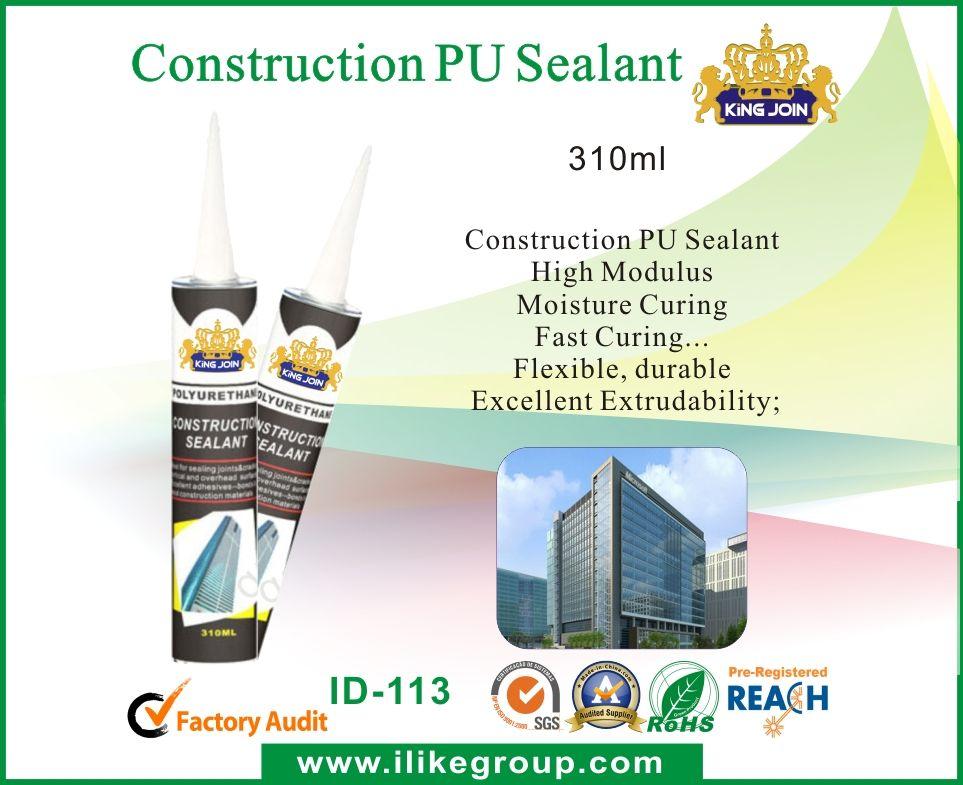 Polyurethane sealant for building-Aliike brand sealant for building …