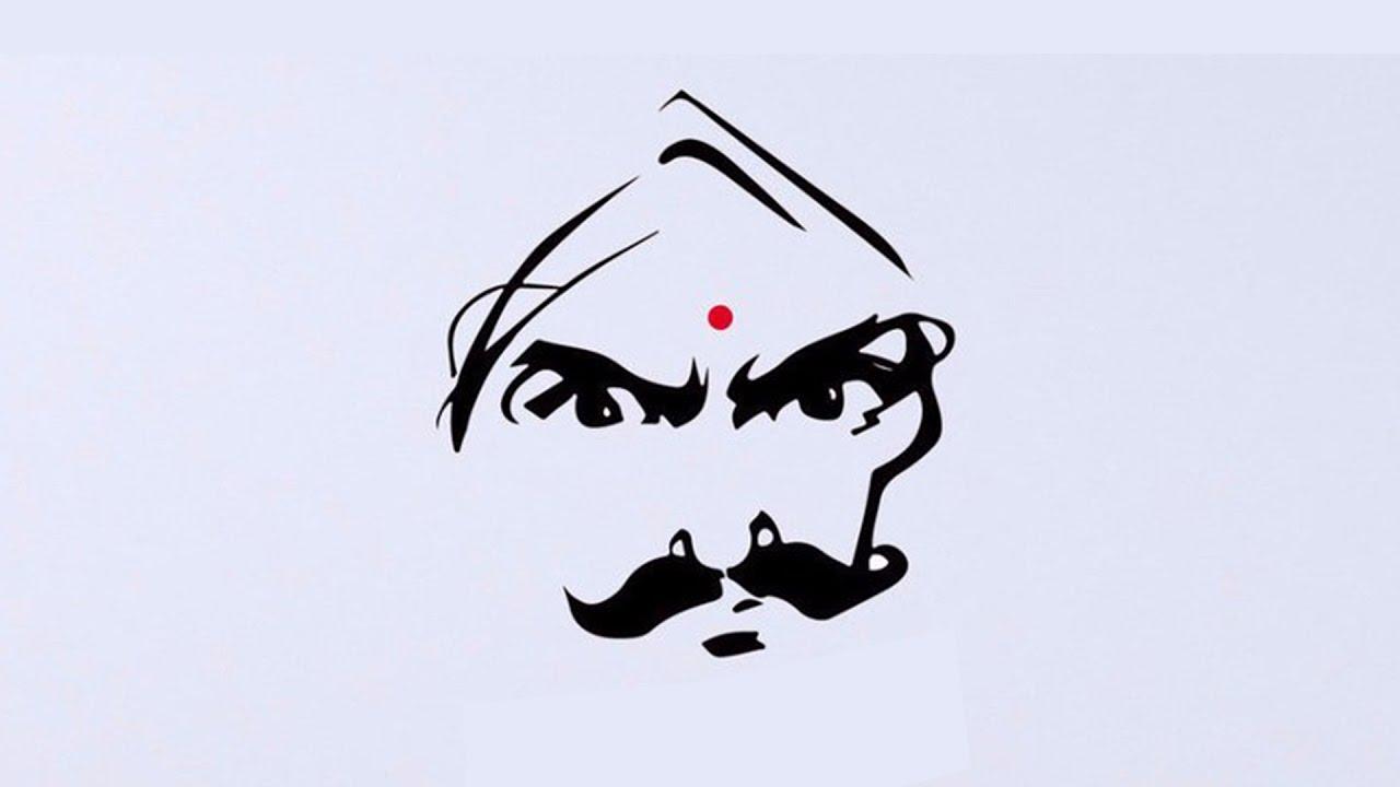 bharathiyar logo hd download Google Search Wallpaper