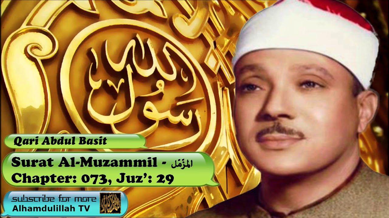 Surah Al-Muzammil (CH-073) - Audio Quran Recitation - Qari