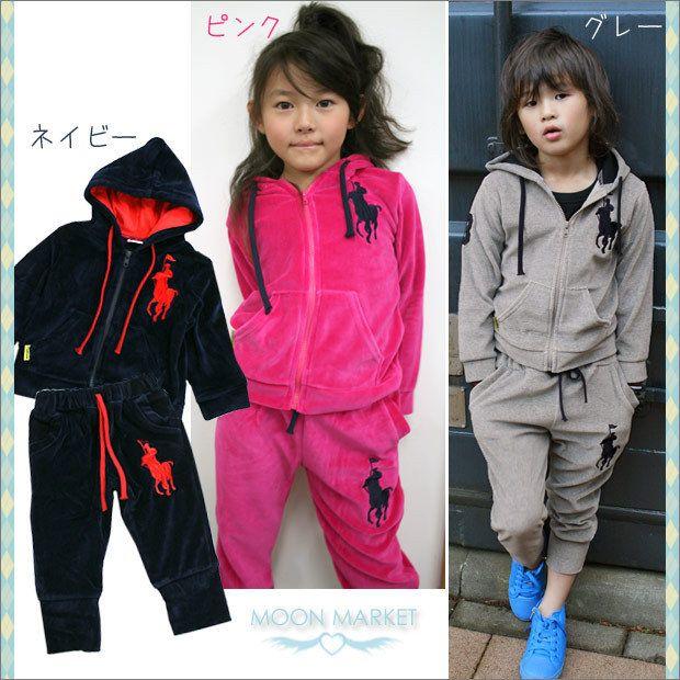 485da9c7a3d4 2pcs set Kids Baby kids Polo Suit Boys Girls clothes Long Sleeve Sport  coats + Pant Sport Hoodies Children Clothing c0020  18.00