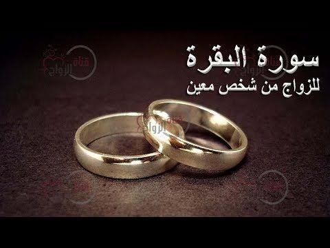 Pin By Faten Zada On الزواج للزواج Gold Rings Rose Gold Ring Gold