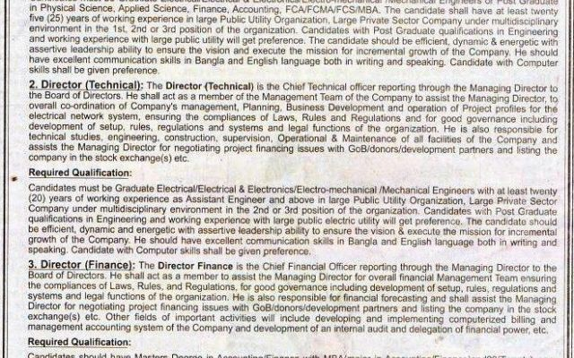 North West Zone Power Distribution Company Limited (NWZPDC - managing director job description