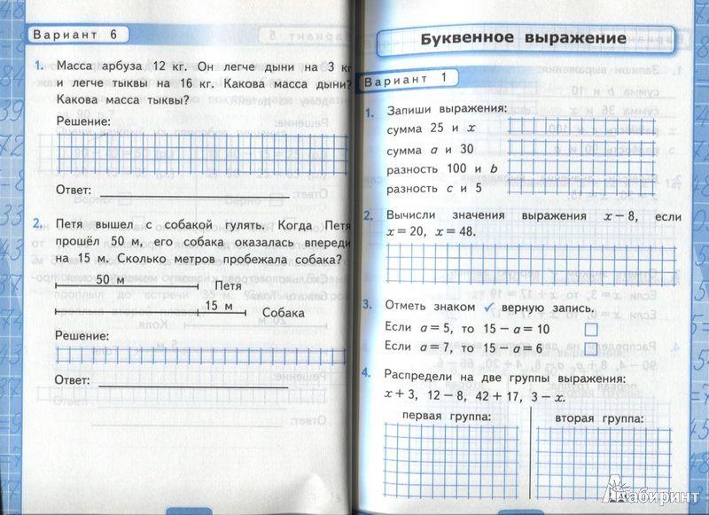 Сама тетрадь класса английского языка биболетова по  Сама тетрадь 8 класса английского языка биболетова 2017 по страницам