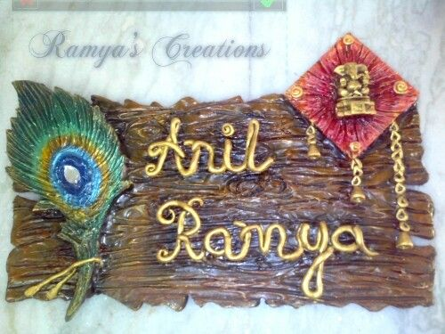 Handmade Wooden Name Plate Done By Me Hy Hand Made Crafts