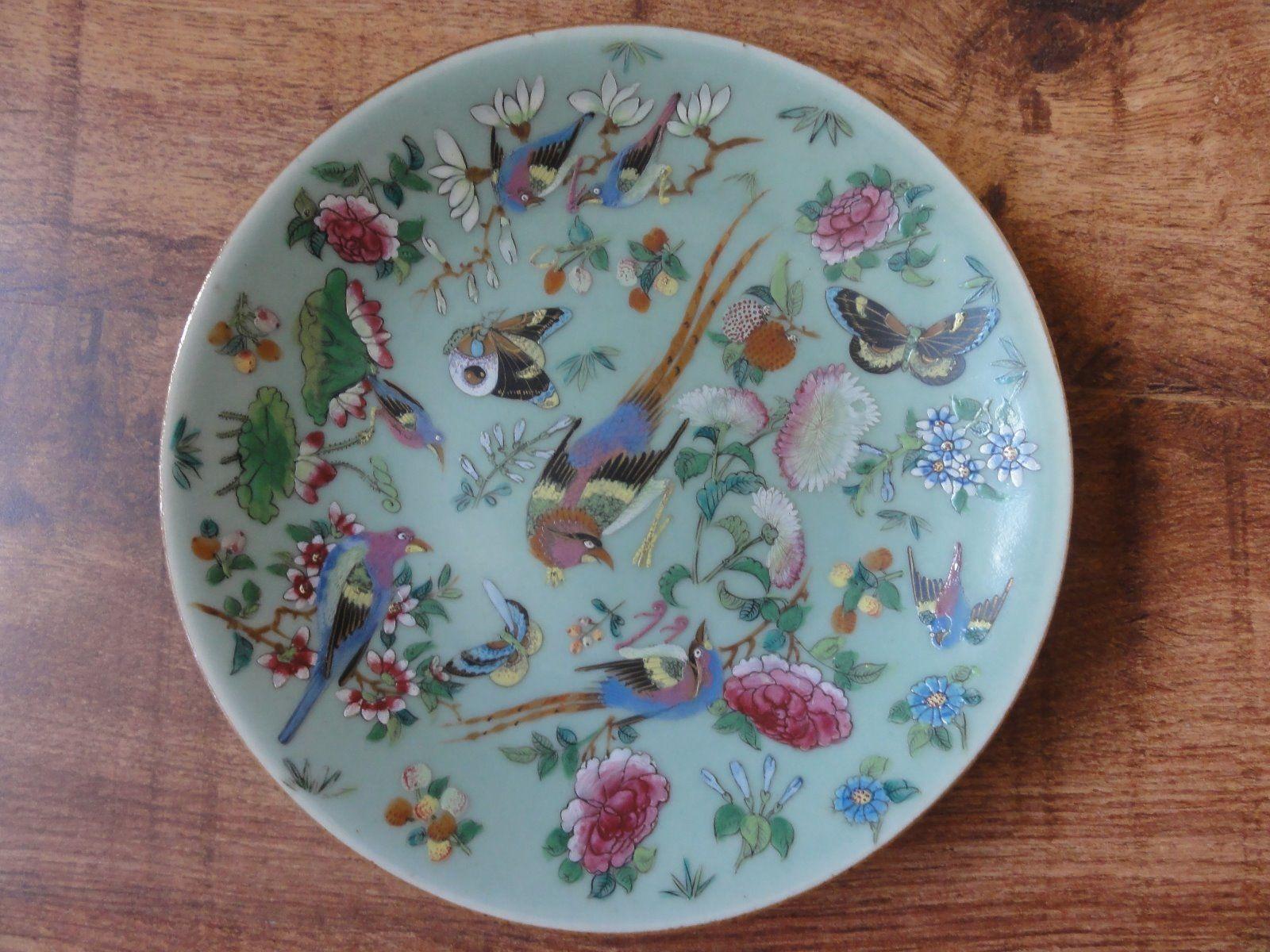 19th Century Chinese Porcelain Daoguang Mark Famille Rose 10 Plate Ebay Sale 39 00 Porcelain Art Chinese Porcelain Ceramic Vase