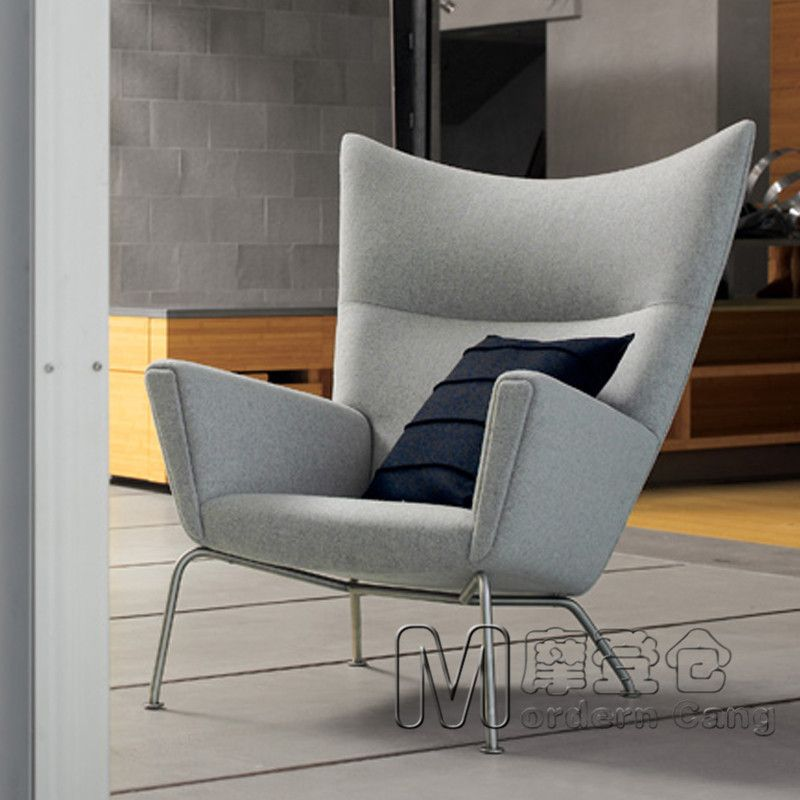 Arne Jacobsen Egg Chair Te Koop.Zwarte Thee On Aliexpress Com From 4356 0 Wing Chair Armchair