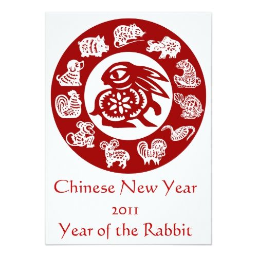 chinese new years party invitations invite chinese new year rabbit card