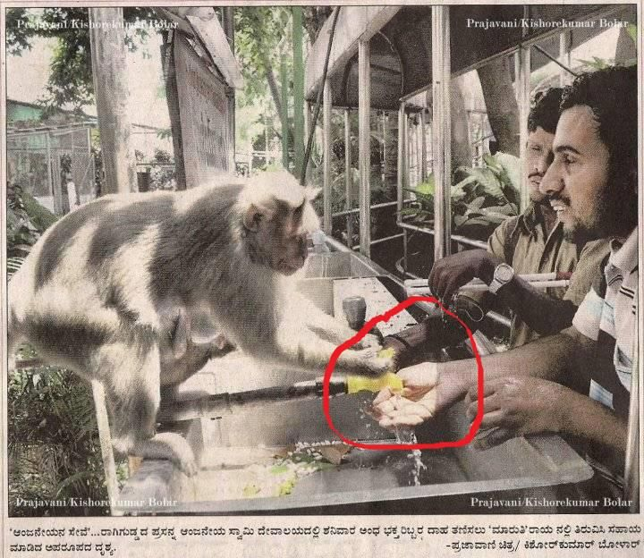 Two blind men wanted to drink water at the RagiGudda temple in Bangalore.  When they were unable to operate the tap, this mother monkey opened the tap for them, allowed them to drink water, drank some water herself and then closed the tap before leaving the scene.