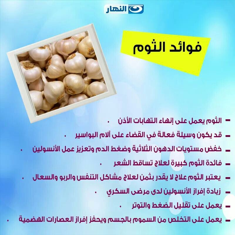 Pin On فوائد