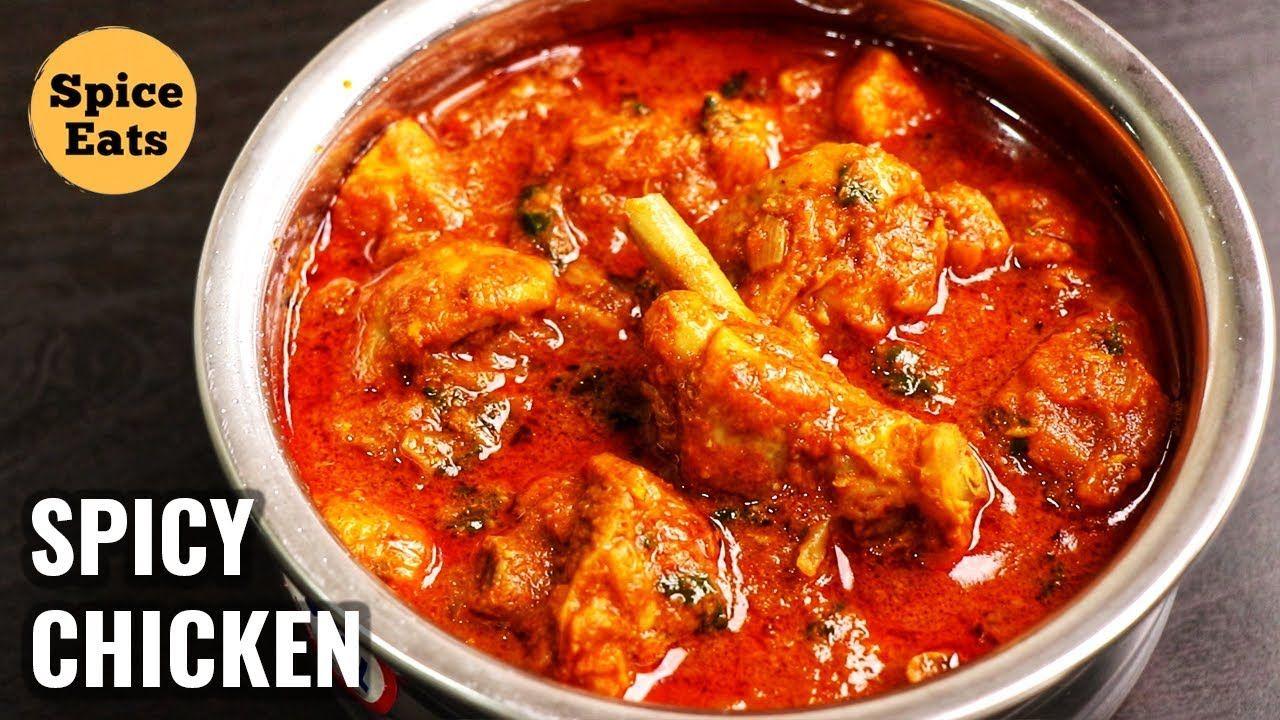 Spicy Chicken Curry Spicy Chicken Curry Village Style Chicken Curry Youtube In 2020 Curry Chicken Curry Chicken Recipes Curry Recipes