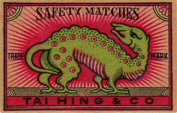 safety matches dating