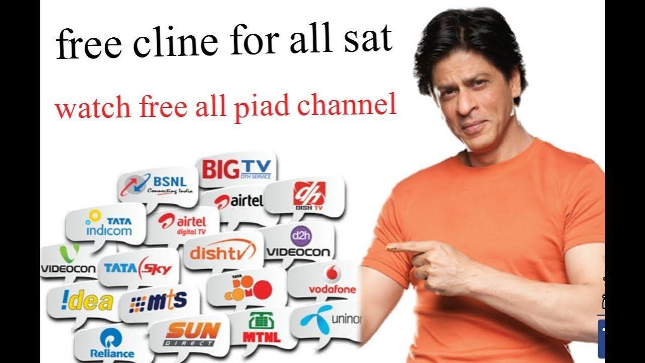cccam cline server life time free dish tv sun dth sky uk | http