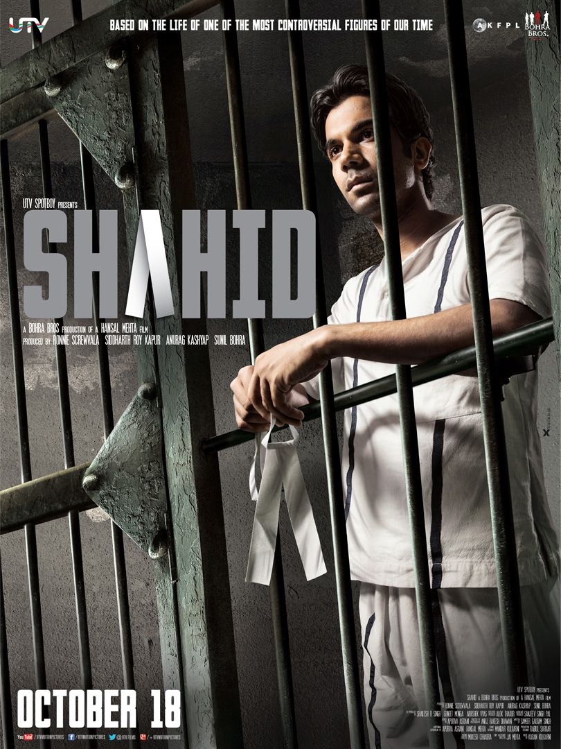 Presenting The 3rd Official Poster Of The Movie Shahid A Biopic