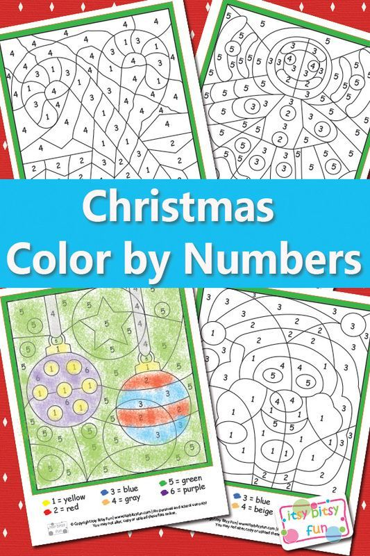 Christmas Color by Numbers Worksheets for Kids! Easy Christmas ...