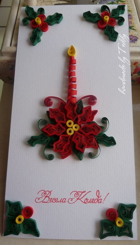 Hand Made Christmas Card I Can So See Tammy Yoyomax12 Making This Card Quilling Christmas Paper Quilling Cards Paper Quilling Flowers