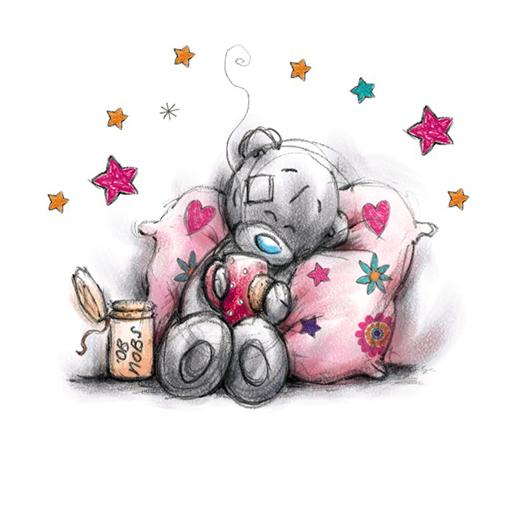 Добрых снов картинки мишки