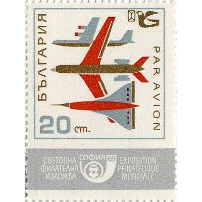 Стефан Кънчев – Въздушна поща. Световна филателна изложба София '69