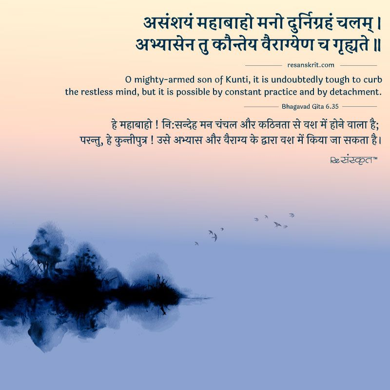 44+ Bhagavad gita quotes and meaning ideas in 2021