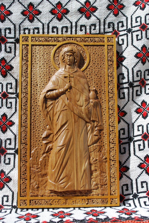 "10/"" SAINT St Nicholas 3D Art Orthodox Wood Carved religious Icon"