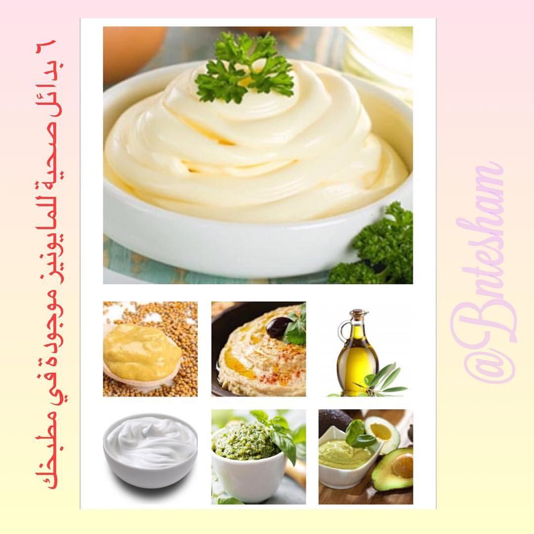 ٦ بدائل صحية للمايونيز موجودة في مطبخك ١ زيت الزيتون Food Food Hacks