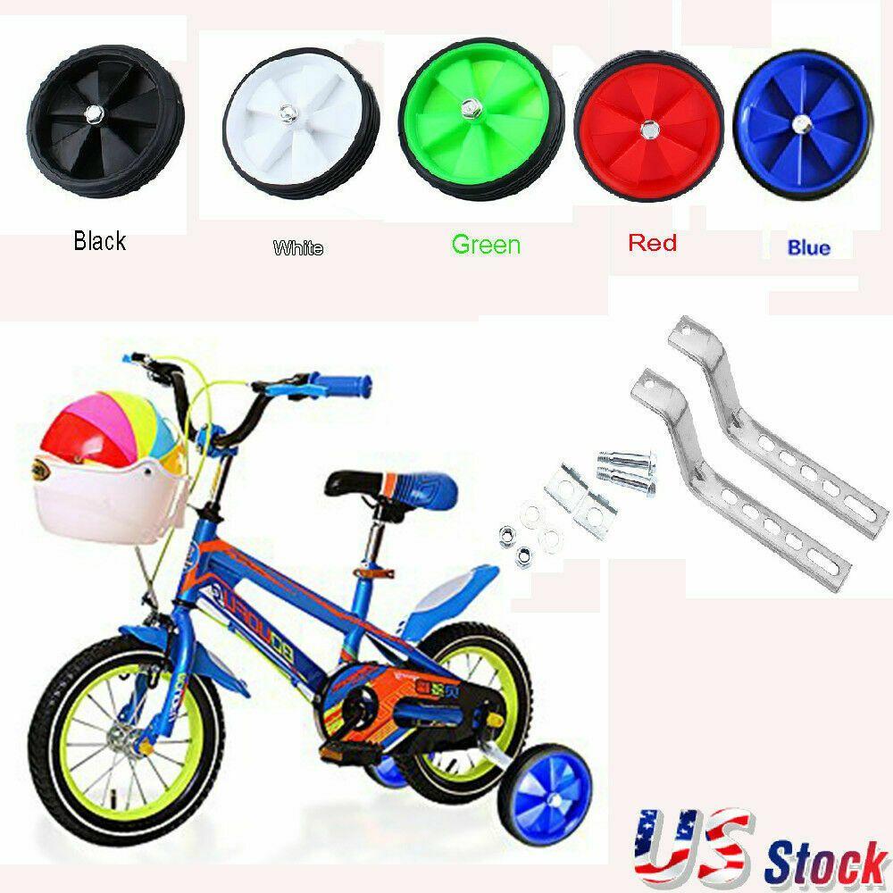 "Bicycle Training Wheels 12/""-20/"" Children Bike Side Wheels Stabiliser Universal"