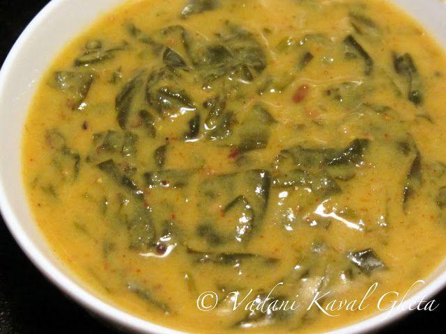 Vadani kaval gheta vegetarian food forumfinder Gallery