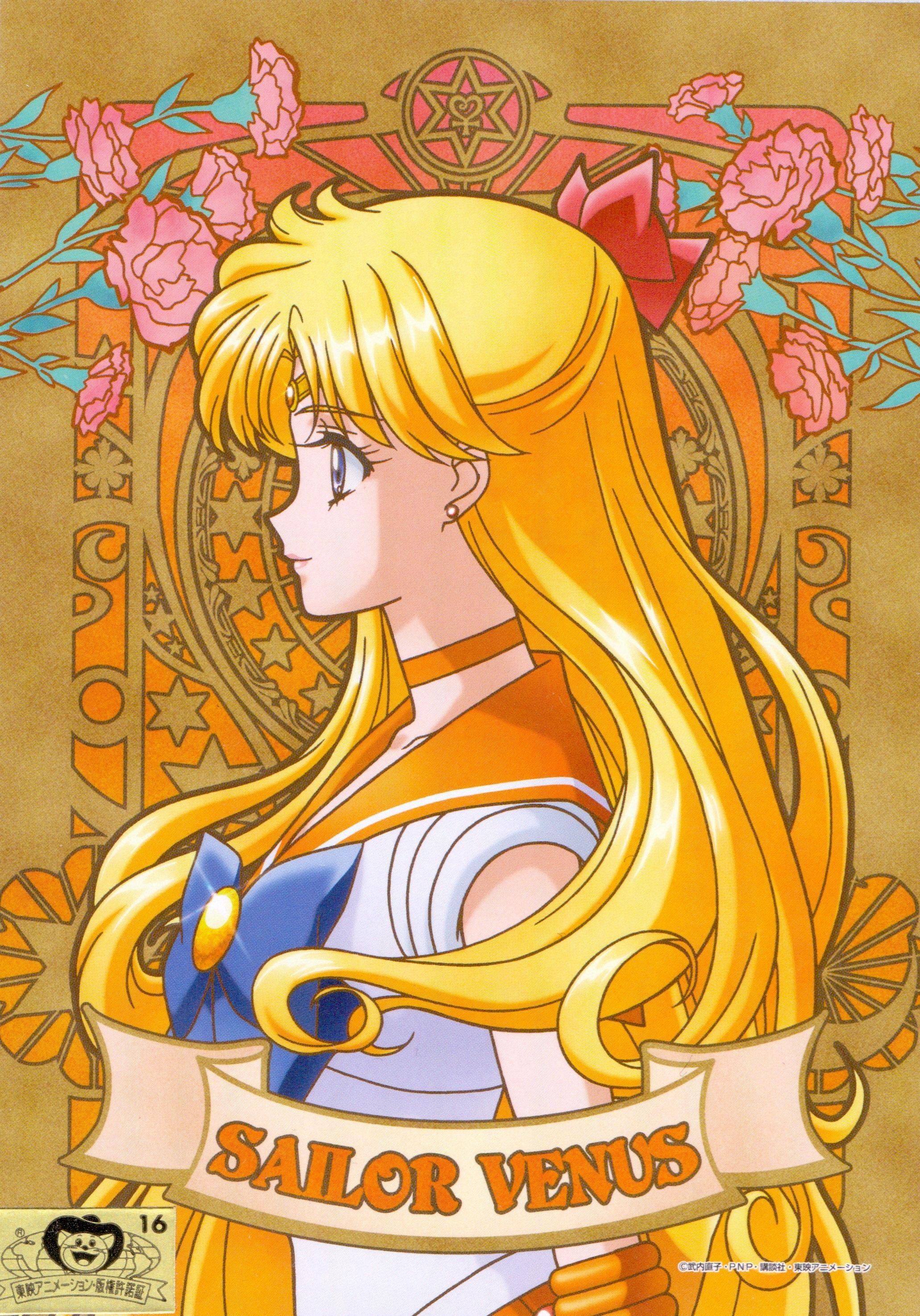 Sailor Venus Sailor Moon Character Sailor Moon Crystal Sailor Moon Wallpaper