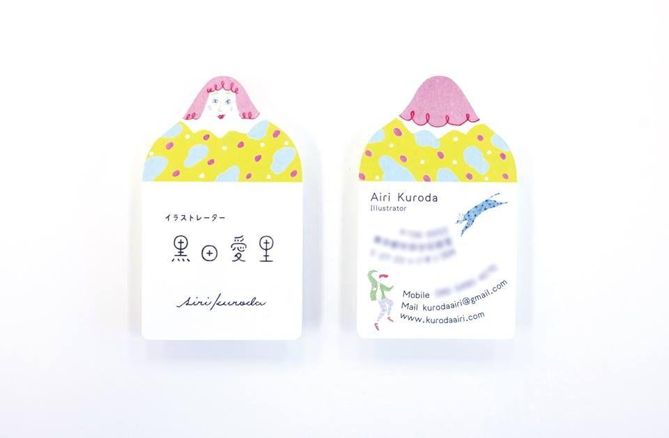 Kawaii Business Card Business Card Design Business Cards