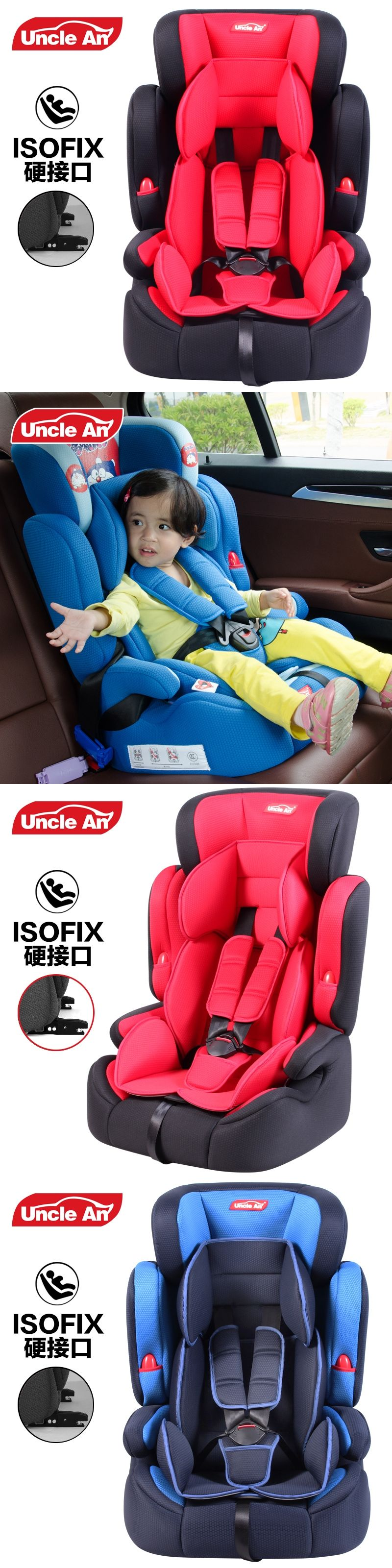 Child Safety Seat Isofix 9 months -12 Baby Baby Car Seat 3c ...