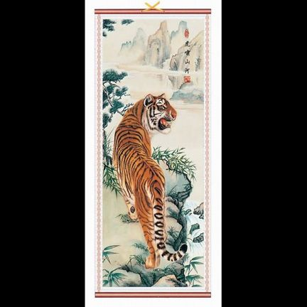 Wall Scroll: Stalking Tiger in Mountains  Price: $4.99