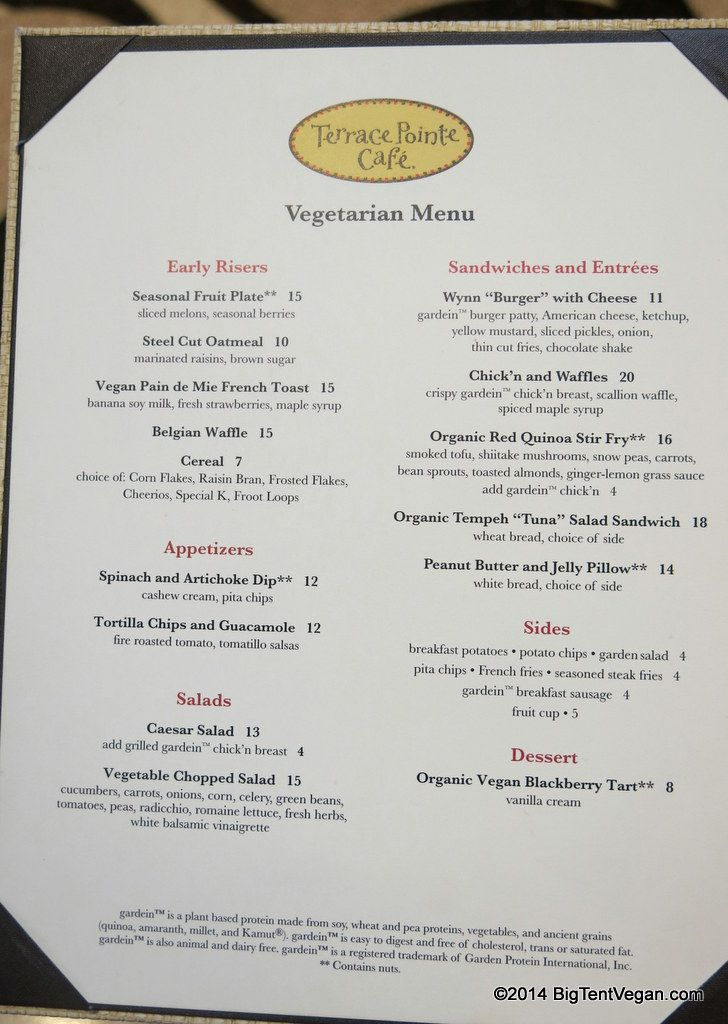 Terrace pointe cafe at the wynn veg vegan menu as of dec for Terrace restaurant menu