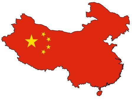 The World S Most Populous Country Is The People S Republic Of China Governed By A Single Communist Party It Is The Second Largest Co China Map China Flag Flag