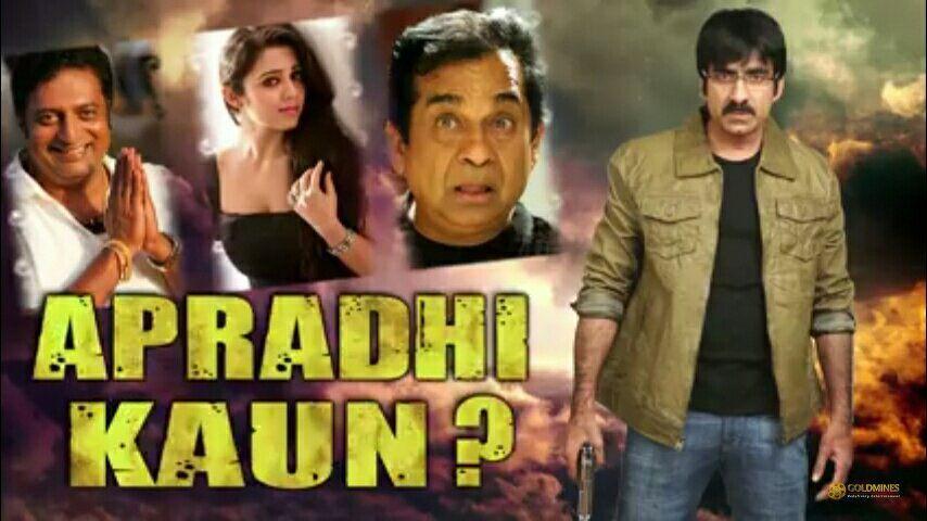 Leader 2 full movie in hindi download utorrent free