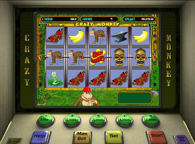 Игровые автоматы 5 барабанов гаражи играть бесплатно