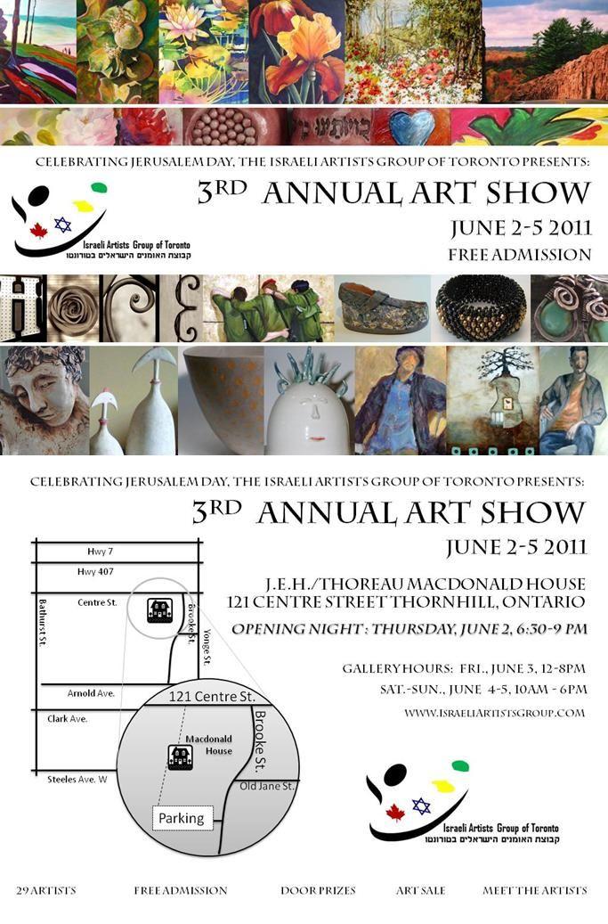 Art exhibition invites samples google search art exhibition art exhibition invites samples google search stopboris Gallery