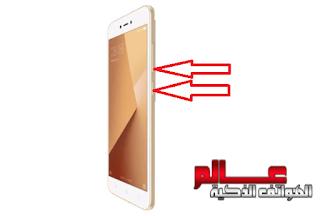 كيفيه تصوير الشاشه فى هواتف شاومي Xiaomi بدون برامج Xiaomi