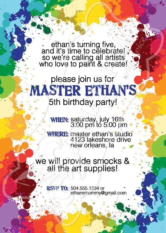 artpaint party birthday party invitation paint splatters, party invitations