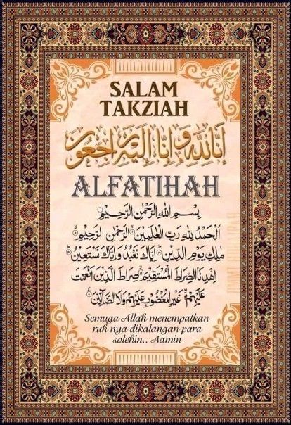 Salam Takziah Innalillahiwainnailaihirojiun Al Fatihah Kutipan Agama Kata Kata Kata Kata Indah
