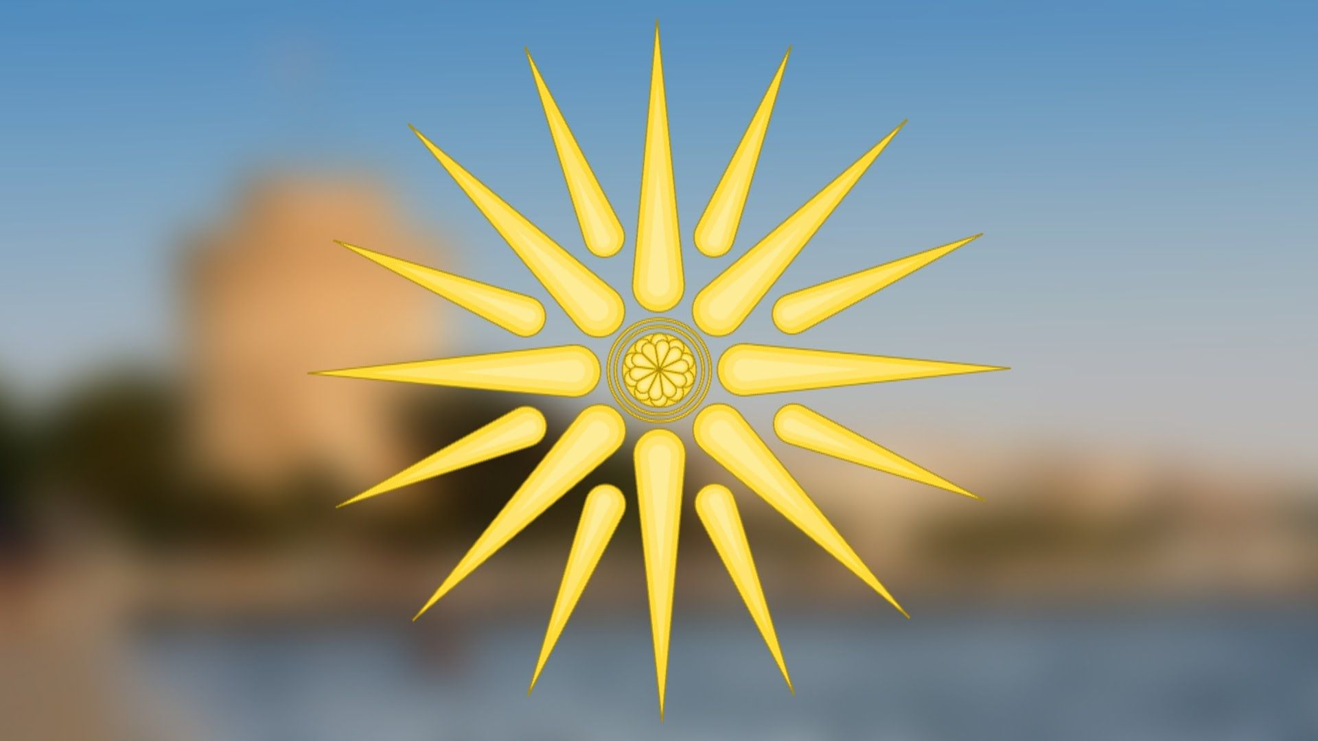 Macedonian Sun Also Known As The Argead Star Panhellenic Symbol