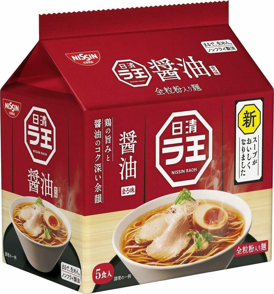 Raoh Nissin Japanese Instant Ramen Noodles Soy sauce 5 packs Japan Import F/S #Nissin