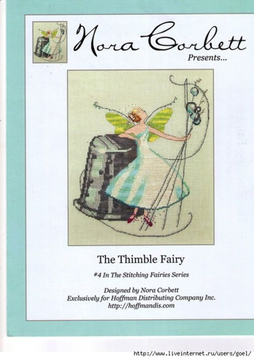 the thimble fairy photo