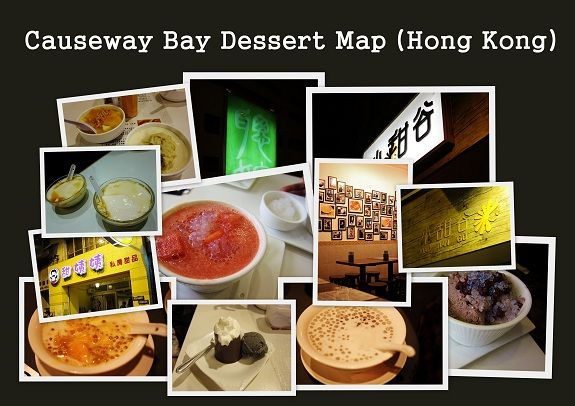 Traditional Desserts in Hong Kong