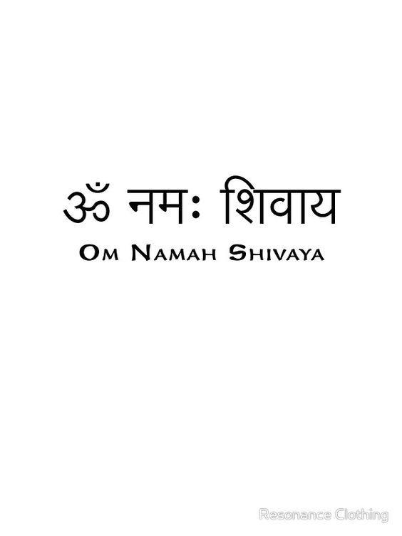 Om Namah Shivaya By Resonance Clothing Tatuagem Em Sanscrito Tatuagem Om Sanscrito